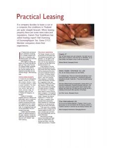 (17)Practical Leasing_090714
